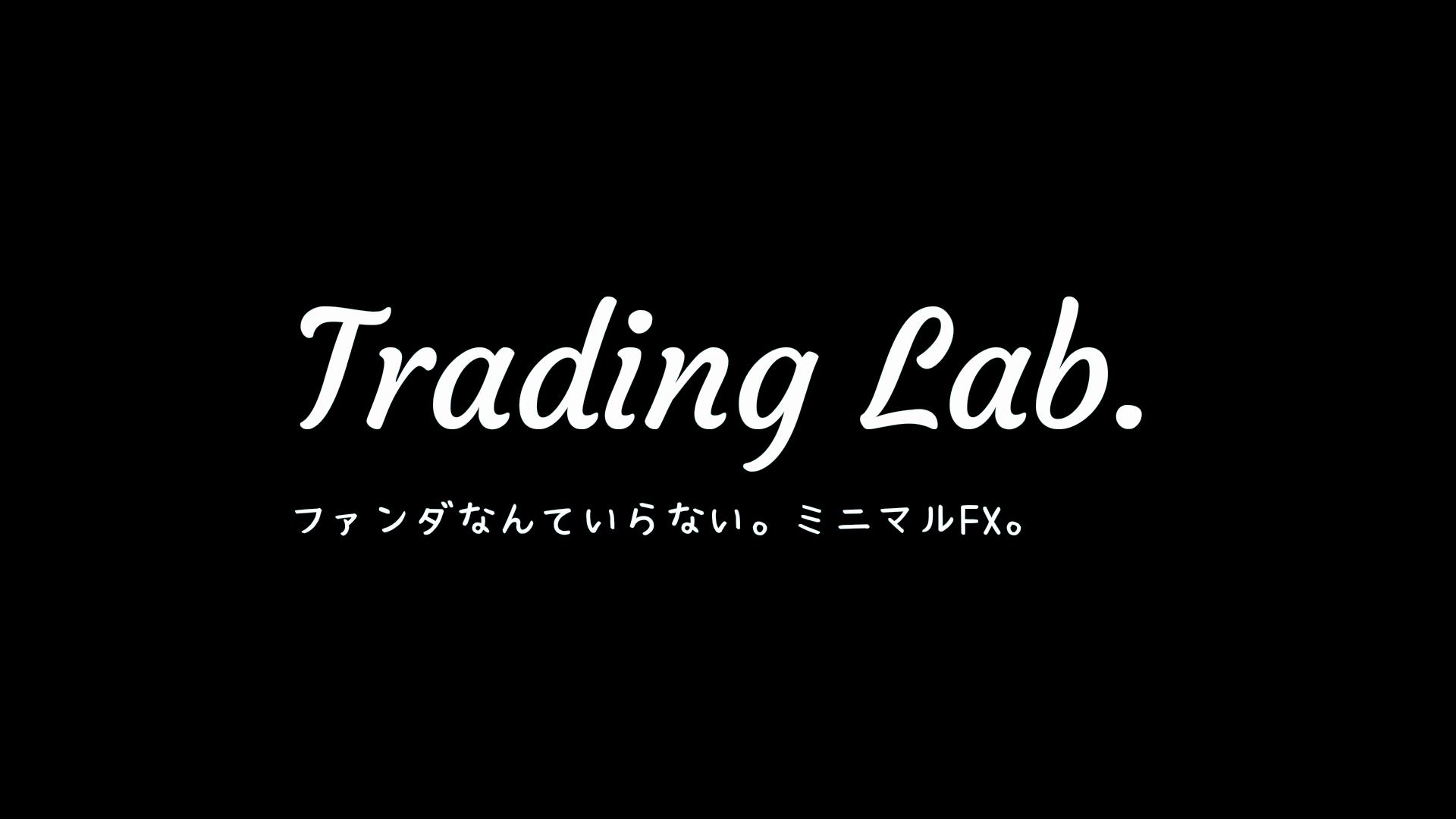 Trading Lab.